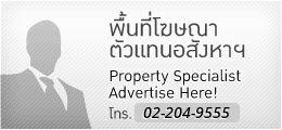 specialist_adv